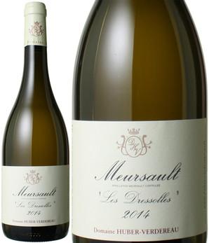 ムルソー アン・ドレゾル [2014] ユベール・ヴェルドロー <白> <ワイン/ブルゴーニュ>