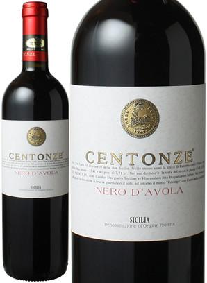 チェントーンゼ・ネロダーヴォラ [2015] チェントーンゼ (シチリア) <赤> <ワイン/イタリア>
