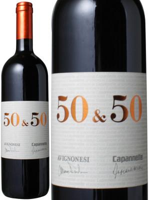 50&50 (チンクァンタ・エ・チンクァンタ) [2000] アヴィニョネージ&カパンネッレ <赤> <ワイン/イタリア>