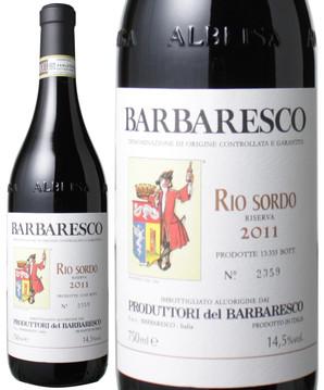 バルバレスコ・リゼルヴァ リオ・ソルド [2011] プロデュットーリ・デル・バルバレスコ <赤> <ワイン/イタリア>