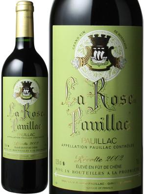 ラ・ローズ・ポイヤック [2002] <赤> <ワイン/ボルドー>