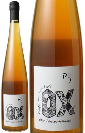 アルザス コート・ダムルシュヴィール・OX [2013] クリスチャン・ビネール <白> <ワイン/アルザス>