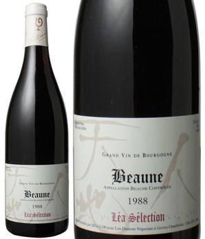 ボーヌ [1988] ルー・デュモン レア・セレクション <赤> <ワイン/ブルゴーニュ>