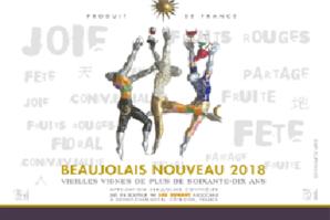 【30%OFF!!】ボージョレ・ヌーヴォー [2018] ルー・デュモン <赤> <新酒> <ワイン/ボージョレ>