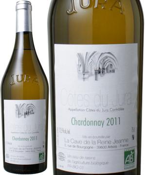 コート・デュ・ジュラ シャルドネ ビオ [2011] ラ・カーヴ・ド・ラ・レーヌ・ジャンヌ <白> <ワイン/ジュラ>
