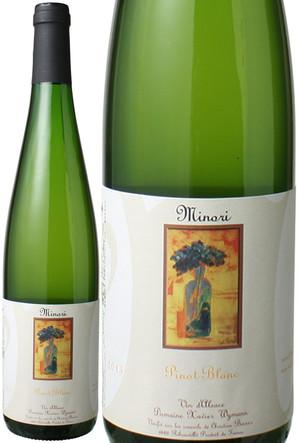 アルザス ミノリ  ピノブラン [2015] ドメーヌ・グザヴィエ・ヴァイマン <白> <ワイン/アルザス>