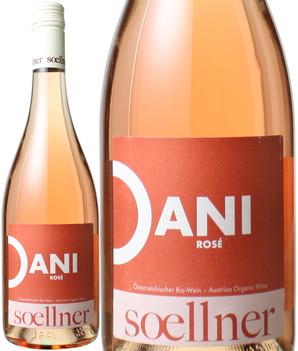 ダーニ・ロゼ (ブラウワー・ツヴァイゲルト90%、メルロー5%、カベルネ・ソーヴィニョン5%) [2017] ヴァイングート・スールナー <ロゼ> <ワイン/オーストリア>
