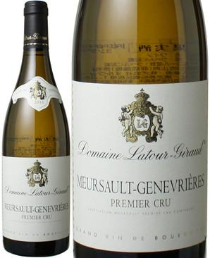 ムルソー プルミエ・クリュ ジュヌヴリエール [2012] ラトゥール・ジロー <白> <ワイン/ブルゴーニュ>