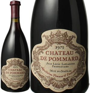 ポマール [1975] シャトー・ド・ポマール <赤> <ワイン/ブルゴーニュ>