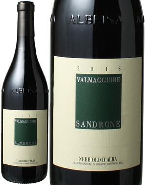 ネッビオーロ・ダルバ ヴァルマッジオーレ [2015] ルチアーノ・サンドローネ <赤> <ワイン/イタリア>