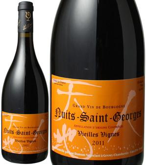 ニュイ・サン・ジョルジュ ヴィエイユ・ヴィーニュ [2011] ルー・デュモン <赤> <ワイン/ブルゴーニュ>
