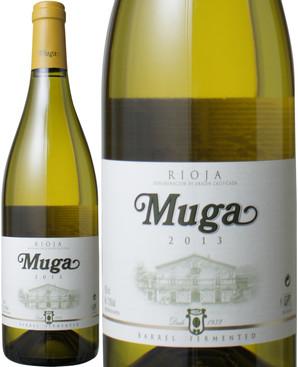 ムガ・ブランコ [2014] ボデガスムガ <白> <ワイン/スペイン>