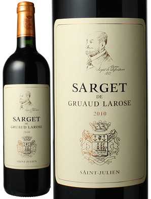 サルジェ・ド・グリュオー・ラローズ [2010] <赤> <ワイン/ボルドー>