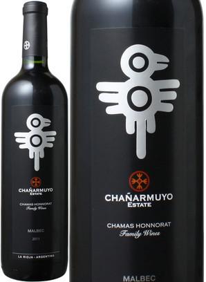 チャンナルムージョ マルベック [2014] <赤> <ワイン/アルゼンチン>