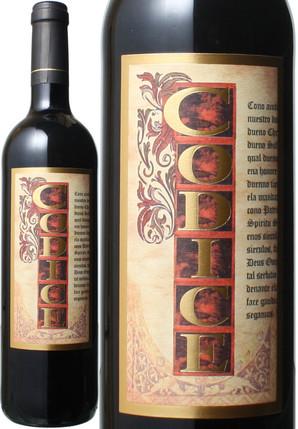 コディセ ドミニオ・エグレン NV <赤> <ワイン/スペイン>
