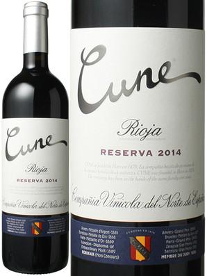 クネ リオハ レセルバ(レゼルバ) [2014] C.V.N.E.社 <赤> <ワイン/スペイン>  ※ヴィンテージが異なる場合があります。
