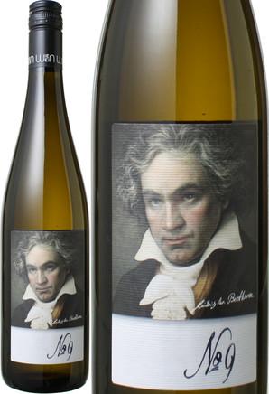 グリュナー・ヴェルトリーナー ベートーベン第九ラベル [2017] ヴァイングート・マイヤー・アム・プァールプラッツ <白> <ワイン/オーストリア>