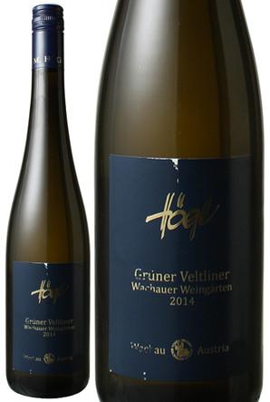 グリューナー・ヴェルトリーナー ヴァッハウアー ヴァインガルデン [2015] ヘーグル <白> <ワイン/オーストリア>