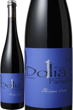 【20%OFF!!】ドリア パラディ・ルージュ [2011] ドメーヌ・ヴィレ <赤> <ワイン/ローヌ>