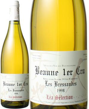 ボーヌ・ブラン プルミエ・クリュ レ・ブレッサンド [1998] ルー・デュモン レア・セレクション <白> <ワイン/ブルゴーニュ>