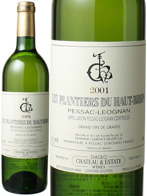 レ・プランティエール・デュ・オー・ブリオン [2001] <白> <ワイン/ボルドー>