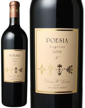ポエジア [2001] <赤> <ワイン/アルゼンチン>