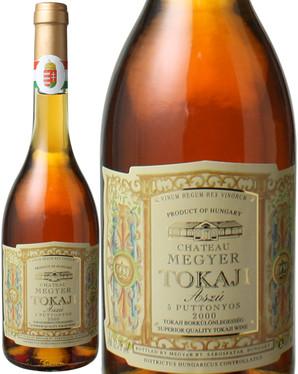 トカイ・アスー 5プットニョス 500ml [2000] シャトー・メジェル <白> <ワイン/その他の国>