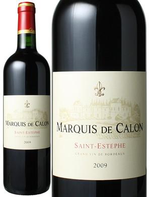 ル・マルキ・ド・カロン・セギュール [2009] <赤> <ワイン/ボルドー>