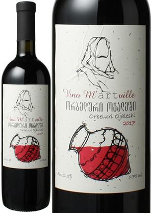 オルヴェルリ・オジャレシ [2017] ヴィノ・マルトヴィレ <赤> <ワイン/ジョージア>