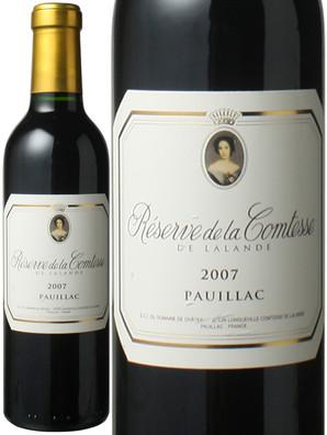レゼルヴ・ド・ラ・コンテス 375ml [2007] <赤> <ワイン/ボルドー>