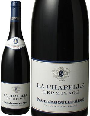 エルミタージュ ラ・シャペル [2010] ポール・ジャブレ・エネ <赤> <ワイン/ローヌ>