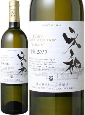 大和 甲州・テロワール・セレクション [2014] 勝沼醸造 <白> <ワイン/日本>
