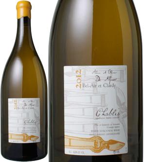 シャブリ ベレール・エ・クラルディ 1500ml [2012] アリス・エ・オリヴィエ・ド・ムール <白> <ワイン/ブルゴーニュ>