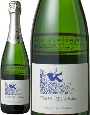 ヴァンムスー・アトモスフェール・ジョ・ランドロン NV ランドロン <白> <ワイン/スパークリング>