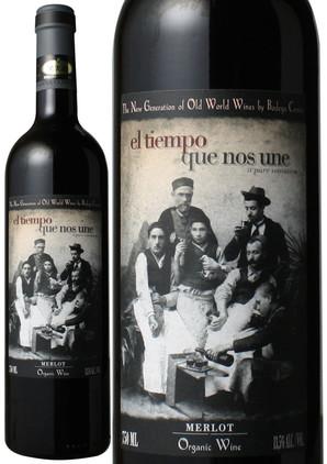 エル・ティエンポ・ケ・ノス・ウネ メルローD.O. フミーリャ [2013] ヴィーニャ・セロン <赤> <ワイン/スペイン>