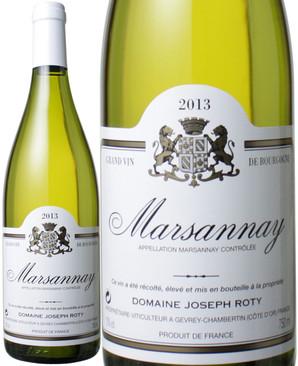 【20%OFF!!】マルサネ・ブラン [2013] ジョセフ・ロティー <白> <ワイン/ブルゴーニュ>