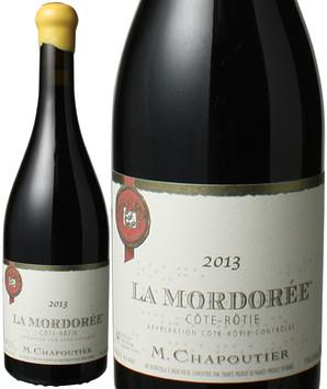 コート・ロティ  ラ・モルドレ [2013] シャプティエ  <赤> <ワイン/ローヌ>