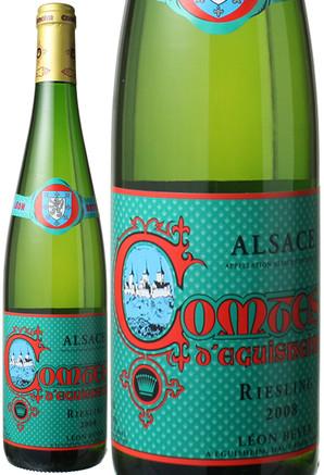 アルザス リースリング キュヴェ・デ・コント・デギスハイム [2008] レオン・ベイエ <白> <ワイン/アルザス>