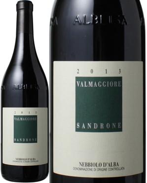 ネッビオーロ・ダルバ ヴァルマッジオーレ [2013] ルチアーノ・サンドローネ <赤> <ワイン/イタリア>