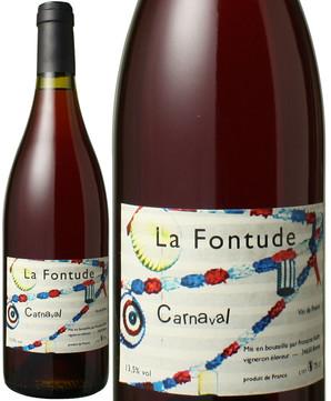 VDF カルナヴァル(グルナッシュ、サンソー) [2015] ラ・フォンチュード <ロゼ> <ワイン/ラングドック・ルーション>