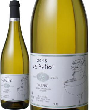 トゥーレーヌ・ブラン ル・プチオ [2017] ヴァンサン・リカール <白> <ワイン/ロワール>