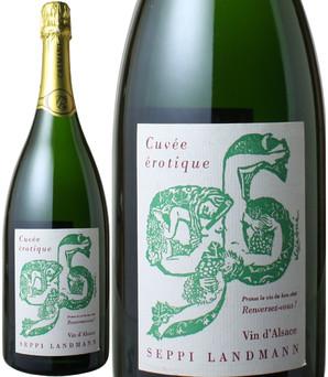 クレマン・ダルザス キュヴェ・エロティック ブリュット 1500ml [1999] セピ・ランドマン <白> <ワイン/アルザス/スパークリング>
