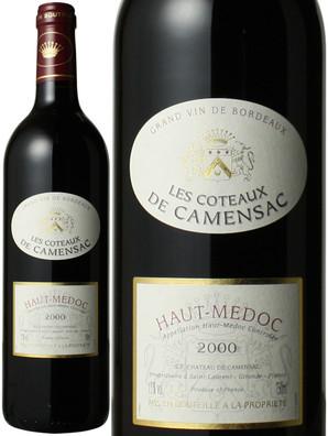 レ・コトー・ド・カマンサック [2000] <赤> <ワイン/ボルドー>