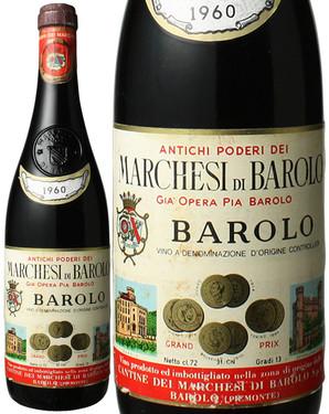 バローロ [1960] マルケージ・ディ・バローロ <赤> <ワイン/イタリア>