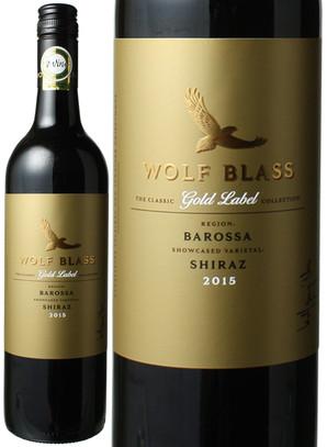 ウルフ・ブラス ゴールドラベル シラーズ [2015] <赤> <ワイン/オーストラリア>