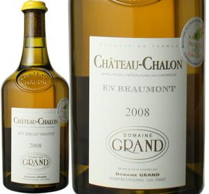 シャトー・シャロン アン・ボーモン 620ml [2008] ドメーヌ・グラン <白> <ワイン/ジュラ・サヴォワ>
