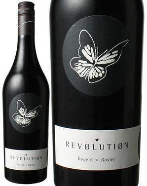 レヴォリューション レッド NV(2013-2015) ヨハネス・ツィリンガー <赤> <ワイン/オーストリア>