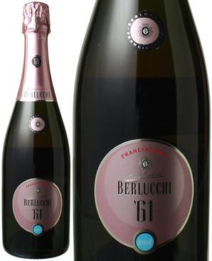 ベルルッキ61 フランチャコルタ ロゼ NV ベルルッキ <ロゼ> <ワイン/スパークリング>