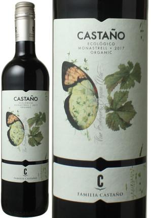 モナストレル オーガニック [2017] ボデガス・カスターニョ <赤> <ワイン/スペイン> ※ヴィンテージが異なる場合があります。