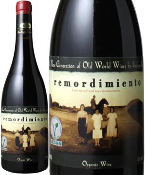 レモルディミエント オーガニック・レッドワイン・バレル [2013] ヴィーニャ・セロン <赤> <ワイン/スペイン>
